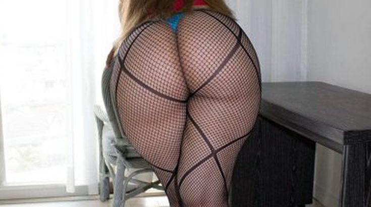 sexy bbw culone